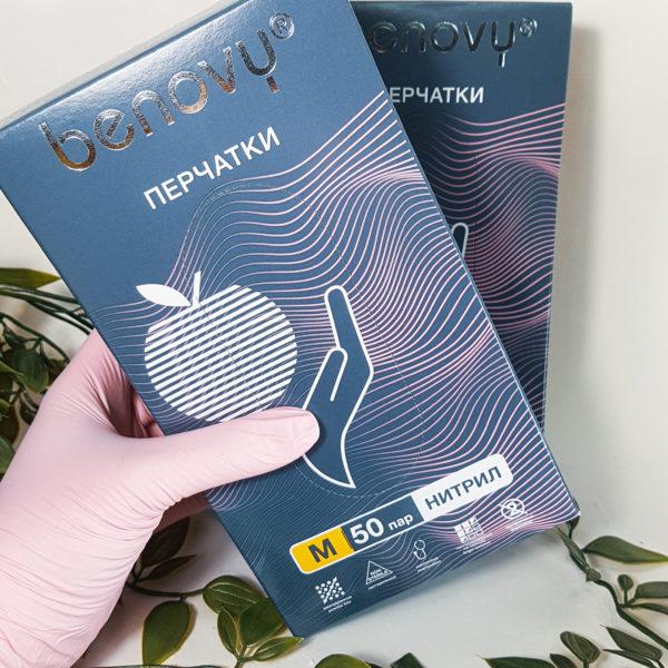 Нитриловые перчатки Benovy 50 пар/100 шт. М розовые
