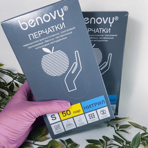 Нитриловые перчатки Benovy 50 пар/100 шт. S фиолетовые
