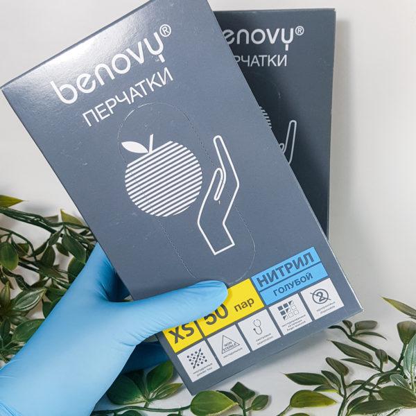 Нитриловые перчатки Benovy 50 пар/100 шт. XS голубые
