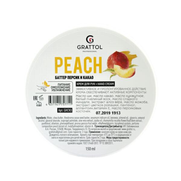 Крем-баттер для рук Grattol персик и какао