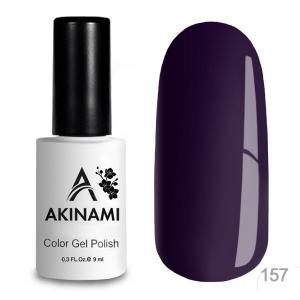 Akinami Color Gel Polish тон 157 Black Violet