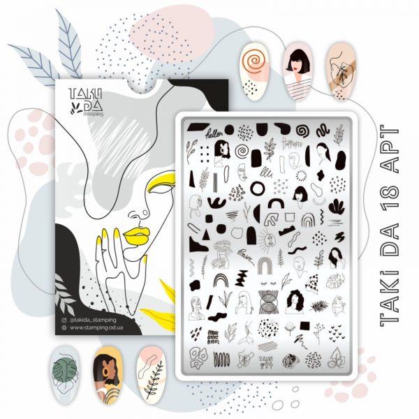 Пластина для стемпинга ТакиДа #арт