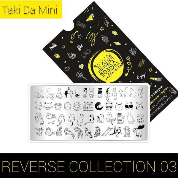 Пластина для стемпинга ТакиДа #mini 03