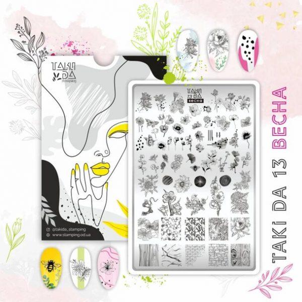Пластина для стемпинга ТакиДа #весна