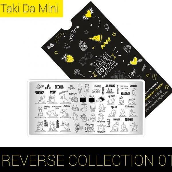 Пластина для стемпинга ТакиДа #mini 01