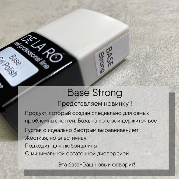 Base Rubber Strong Si DeLaRo 10 мл